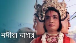 https://www zee5 com/ml/movies/details/govindaya-namaha/0-0-2649