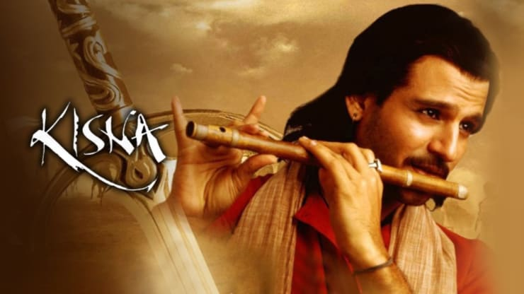 Bumboo Tamil Full Movie In Torrent Free Download