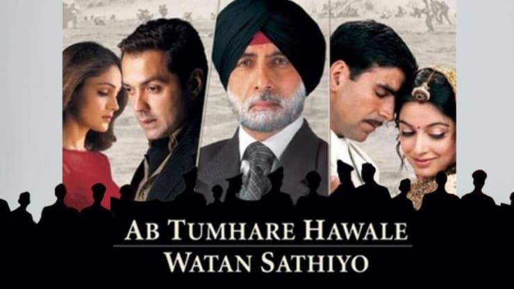 Ab Tumhare Hawale Watan Saathiyo Movie Watch Online