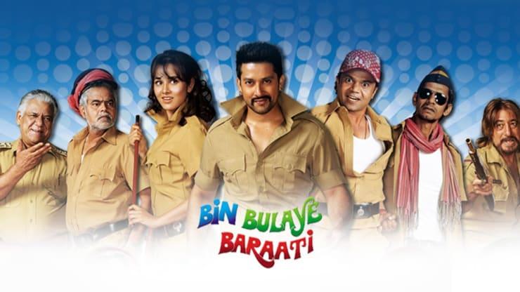 Bin Bulaye Baarati hd 720p 1080p movies free downloadgolkes
