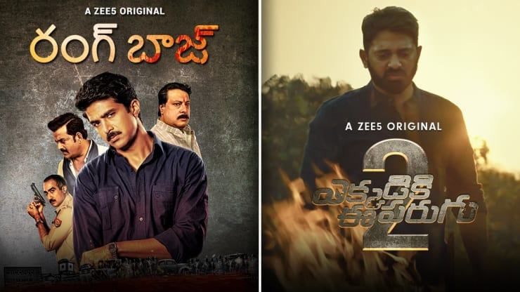 Watch Telugu movies and TV shows on ZEE5
