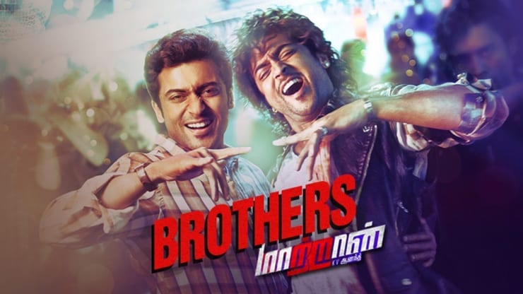 balupu telugu movie download 480p