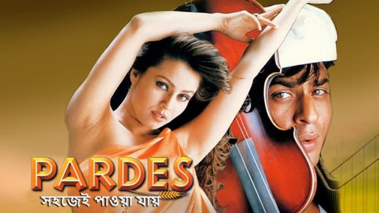 Watch Pardes (Bengali) Full Movie Online in HD | ZEE5