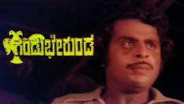 https://www zee5 com/te/videos/details/kanmani-dv-akshatha-t