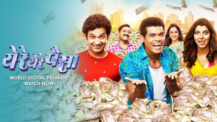 🌷 Boyz 2 full movie marathi download hd | Boyz 2  2019-03-04