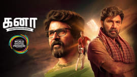 tamil movie video 2018 download tamilrockers