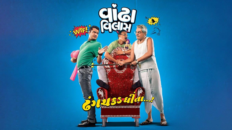 Vandha Villas 2018 Gujarati 480p ,720p ,1080p WEB-DL h264