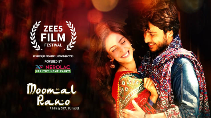Moomal Rano (2018) HDRip 720p Urdu x264 ESubs 1GB