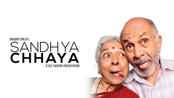 Sandhya Chhaya - ZEE Theatre Play
