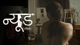 Zee Marathi: Top Stories On Latest Marathi TV Serials