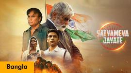 Watch Apna Sapna Money Money Full movie Online In Full HD | ZEE5