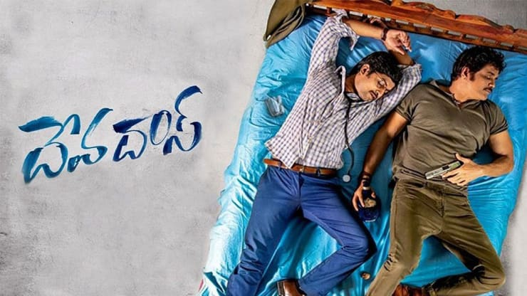 devadas telugu movie download in tamilrockers