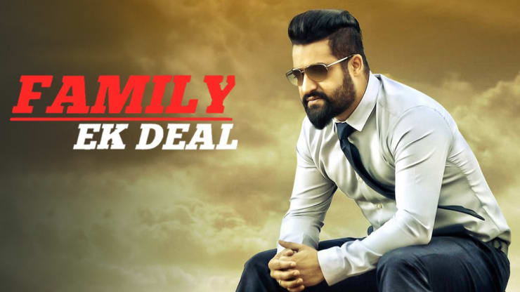 Family - Ek Deal