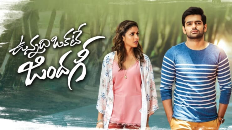 Watch Vunnadhi Okate Zindagi Telugu Full Movie Online Zee5