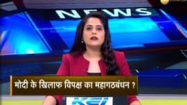 Watch Live News & Headlines on Zee Business online in HD   ZEE5