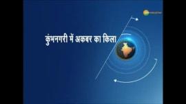 https://www zee5 com/mr/videos/details/desh-ki-baat-congress