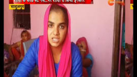 Watch A Shemale married married to orphan girl in pink city