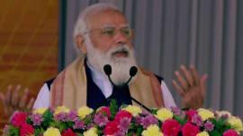 Politics: Rahul Gandhi to visit Tamil Nadu, PM Modi inaugurates India Toy Fair 2021