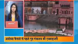 https://www zee5 com/th/tvshows/details/bhabi-ji-ghar-par