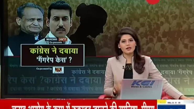 Watch Alwar gang-rape: BJP demands CBI inquiry News Video Online in