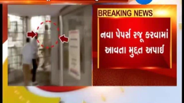 Watch Surat Court Started Legal Process In Jain Muni