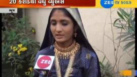 https://www zee5 com/ml/videos/details/mumbai-bjp-leader