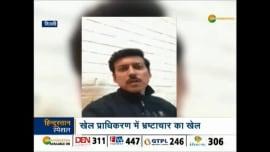 https://www zee5 com/ms/videos/details/india-denied-kartarpur