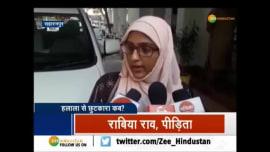 Watch Top 10 news in hindi on Zee Hindustan News Video