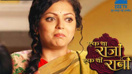 Ek Tha Raja Ek Thi Rani - Episode 1 - July 27, 2015 - Full Episode