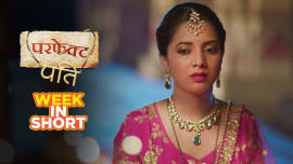 https://www zee5 com/hr/tvshows/details/sangeet-samraat-season-2/0