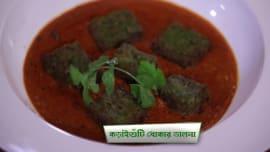 Banglar Rannaghor- Watch Banglar Rannaghor online in HD only