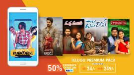 Watch Official Trailer of ZEE5 Telugu Premium Pack (Telugu