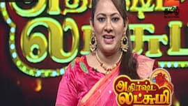 https://www zee5 com/tvshows/details/athirshta-lakshmi/0-6-67