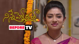 Watch Ninne Pelladatha - 7 Jan, 2019 Full Episode Online | ZEE5