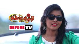 Watch Sembaruthi - 12 Jan, 2019 Full Episode Online | ZEE5