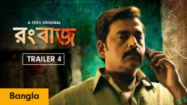 View All Episodes of Rangbaaz (Bengali) Season 1 ZEE5