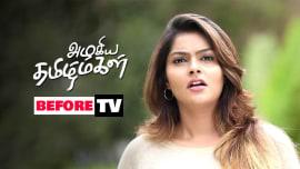 Watch Azhagiya Tamil Magal - 6 Feb, 2019 Full Episode Online