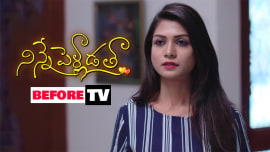 Watch Ninne Pelladatha - 1 Feb, 2019 Full Episode Online | ZEE5