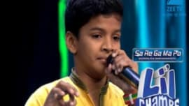 Watch Sa Re Ga Ma Pa Lil Champs 2017, TV Serial from