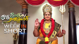 https://www zee5 com/te/tvshows/details/sathya/0-6-1339/sathya-stays