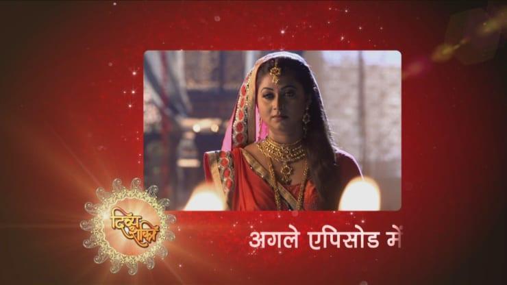 Watch Episode 71 of Divya Shakti (Bhojpuri) Series Season 1