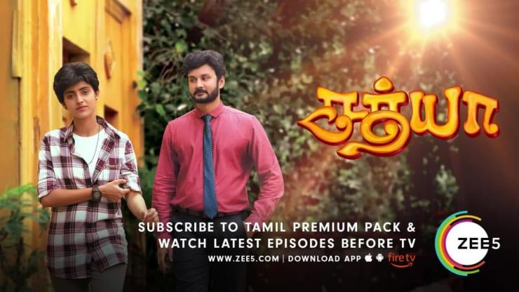 Watch Episode 108 of Sathya (Tamil) Series Season 1 Online