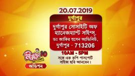 Mirakkel Season 10 Audition Announcement: Durgapur