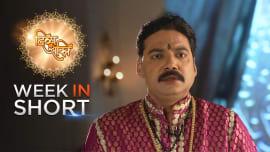 Watch Episode 30 of Divya Shakti (Bhojpuri) Series Season 1