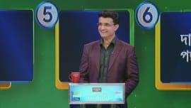 Watch Episode 3 of Dadagiri Unlimited Season 8 (Bengali