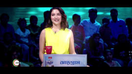 Watch Dadagiri Unlimited Season 8 Promo (Bengali) Video