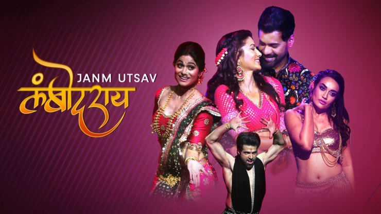 Watch Kumkum Bhagya - 8 Sep, 2019 Full Episode Online | ZEE5