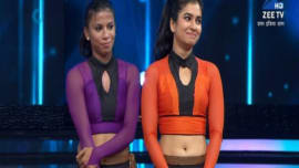 Watch all episodes of (Dance India Dance Season 5 Season 1) online