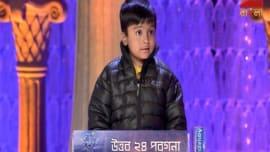 Watch all episodes of Dadagiri Unlimited Season 6 online in