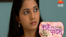Watch Kahe Diya Pardes, TV Serial from , online only on ZEE5